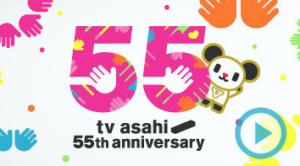 55jikan_tv