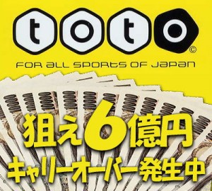 toto01_2