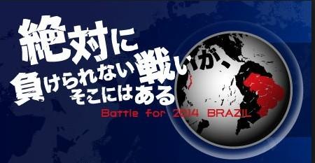 2013-12-08T00-10-20-7a95a